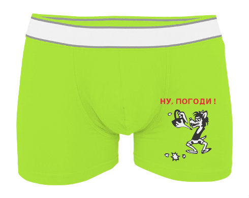 Pánské boxerky Contrast Nu pagadi!